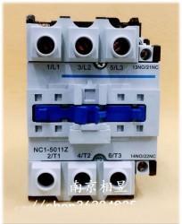 NC1-5011Z 24V 3P+NO+NC DC contactor